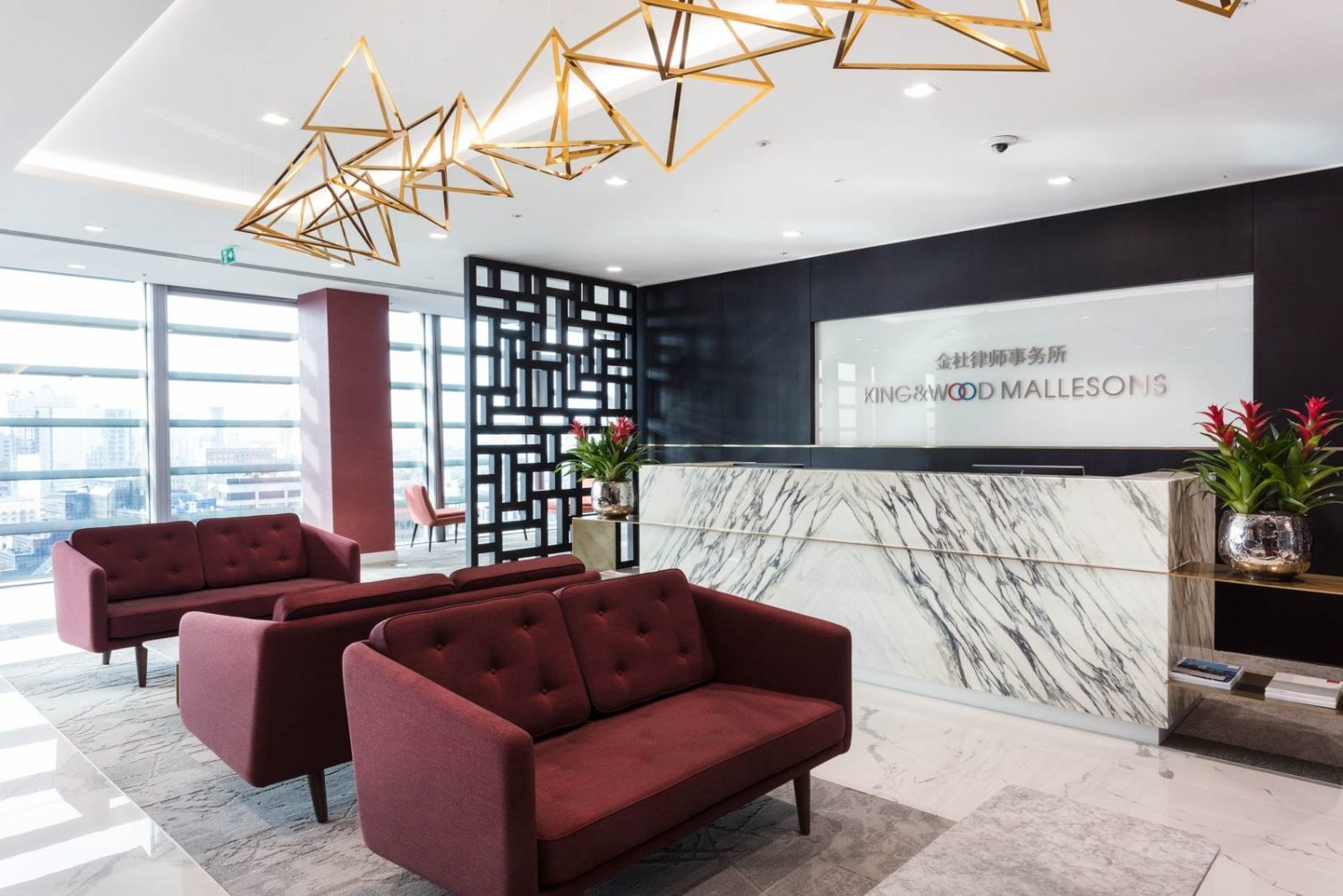King & Wood Mallesons reception area fit out